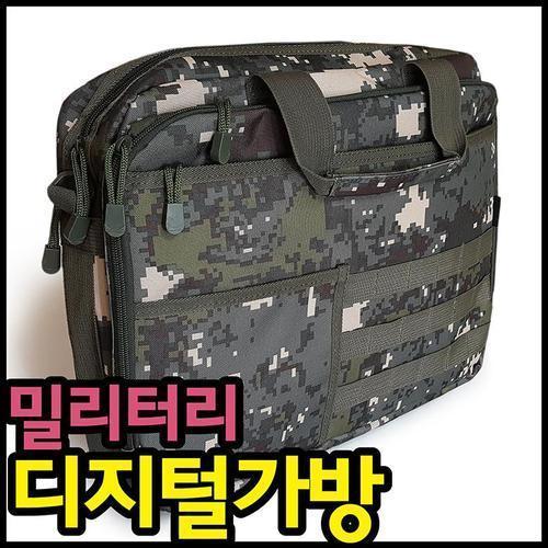 밀리터리 가방 a2 디지털무늬 서류가방 브리프백 브리프케이스 노트북가방