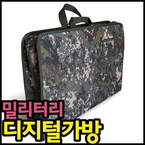 밀리터리 가방 a1 디지털무늬 서류가방 브리프백 브리프케이스 노트북가방