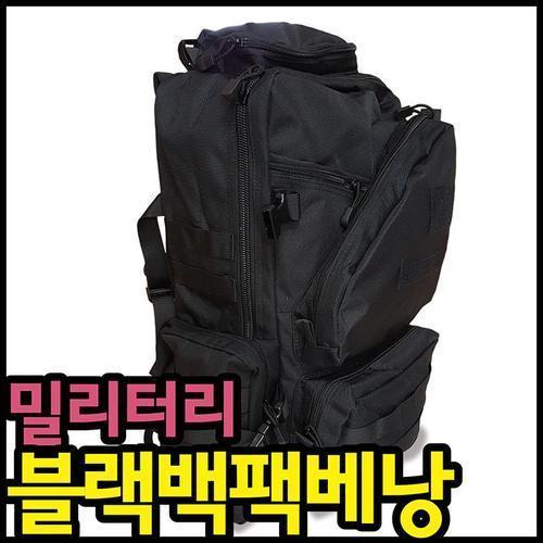 밀리터리 배낭 a1 백팩 블랙 캐쥬얼백팩 여행용백팩