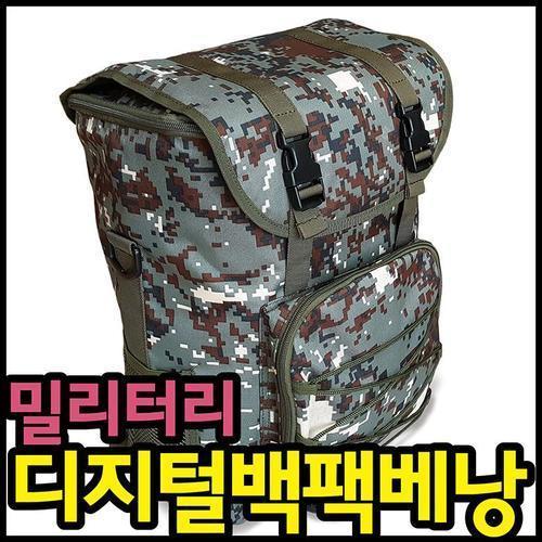 밀리터리 배낭 b1 백팩 디지털무늬 캐쥬얼백팩 여행용백팩