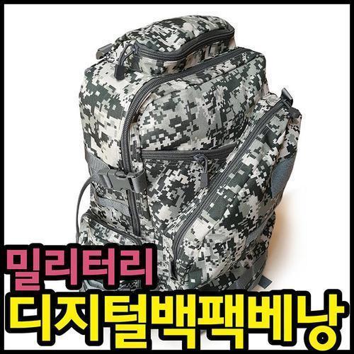 밀리터리 배낭 a1 백팩 디지털무늬 캐쥬얼백팩 여행용백팩