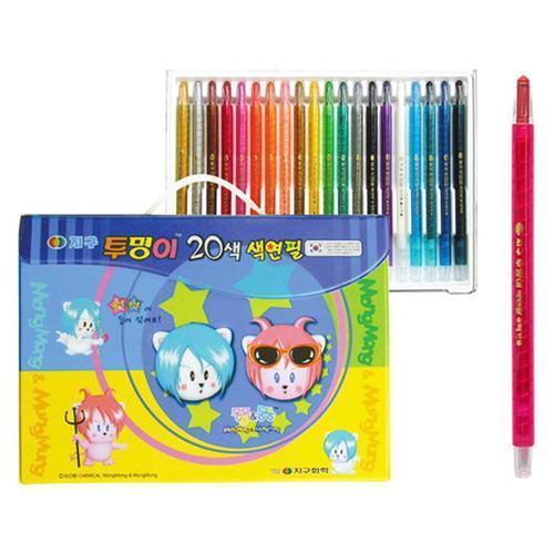 9500 지구 투명이 색연필 20색 (샤프식)