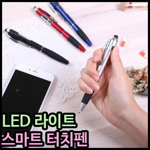 3000 쿠키프렌즈 LED 라이트 스마트 터치펜 유성볼펜 0.7mm