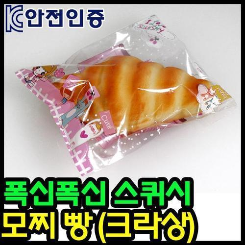 스퀴시 크라상빵 향기나는 빵 모찌스퀴시 장난감