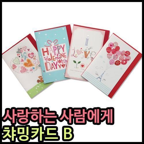 1200 안개나라 챠밍카드 b 사랑 생일카드 축하카드