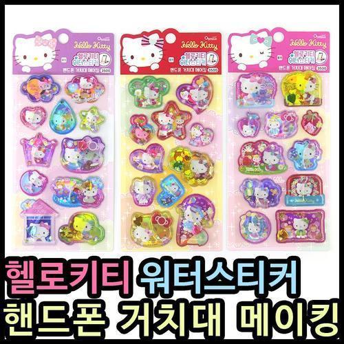 3500 헬로키티 워터스티커 핸드폰 거치대 메이킹 어린이날선물