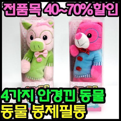 6000 안경 동물봉제필통 / 봉제필통 캐릭터필통 펜케이스