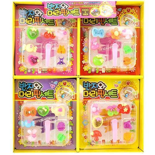 1000 반지와 머리핀 세트 어린이 패션 쥬얼리세트