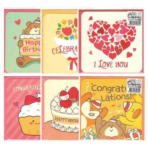 500 i-neu 러브 포 축하카드 감사 기념 생일카드