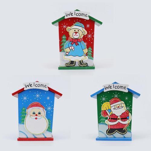 2500 크리스마스 펄 저금통 유치원 어린이집 입학선물