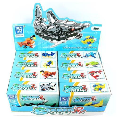 2000 바다탐험 조립블럭 어린이집 유치원 단체선물