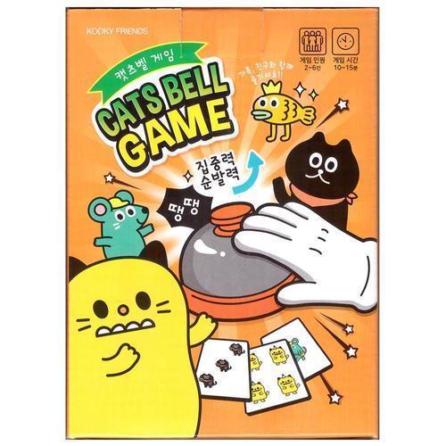 6000 캣츠벨 카드게임 페밀리 보드게임