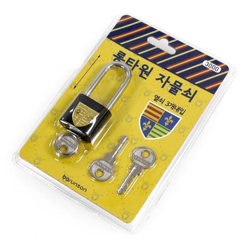 3000 롱타원 자물쇠 바른손 롱고리자물쇠