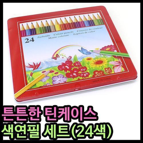 6000 틴케이스 24색 색연필세트/크리스탈펜시 학용품