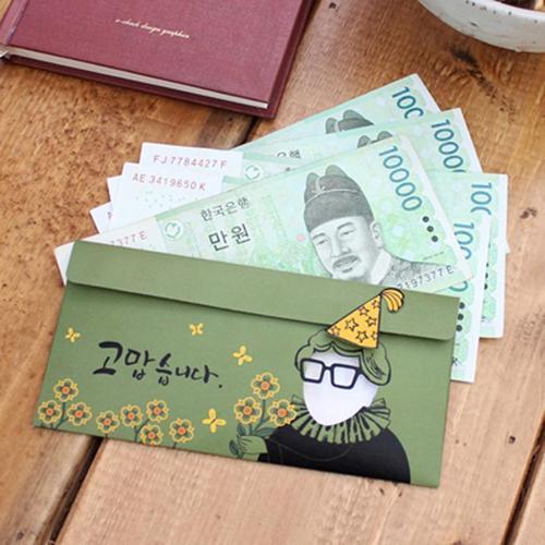 7900 솜씨 방긋 세종대왕님 용돈봉투 3매set 축하봉투