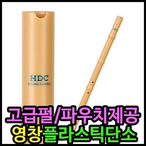 7000 영창 단소 pl/악기 악기세트 리듬악기