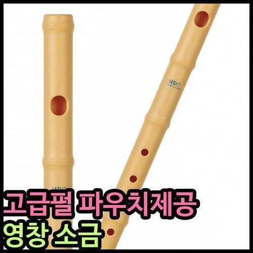 8000 영창 소금 sg/악기 악기세트 리듬악기