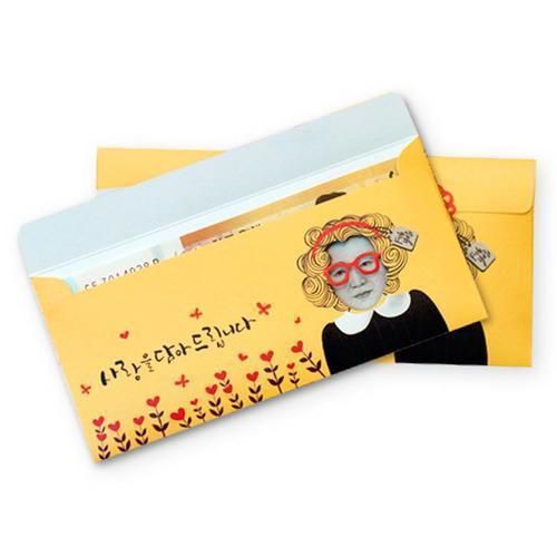 7900 솜씨 방긋 신사임당님 용돈봉투 3매set 축하봉투