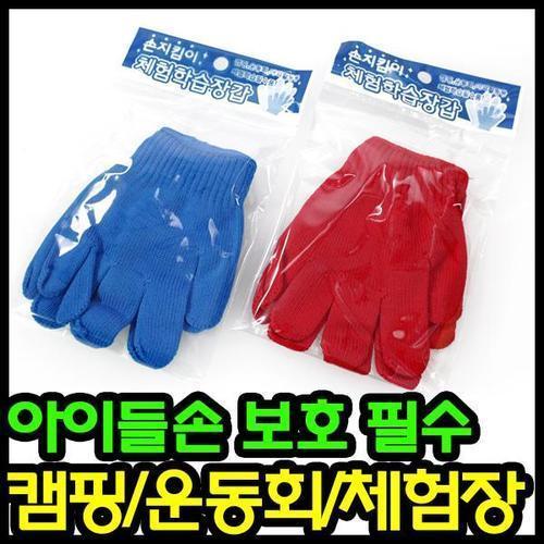 1000 체험학습 장갑/어린이니트장갑 어린이장갑 아동장갑 어린이손가락장갑