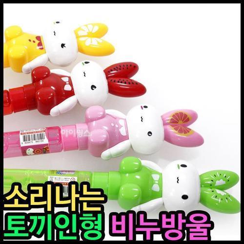 2000 토끼 비누방울 16개입 비눗방울 버블건 유치원 어린이집선물