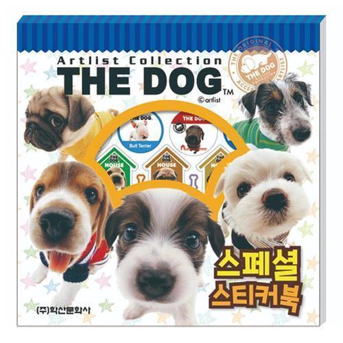 아이윙스 6000 the dog 스페셜스티커북 강아지스티커세트
