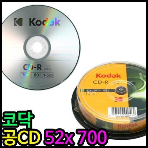 아이윙스 코닥 cd-r 52x 700mb 80min 10개 공cd 공시디