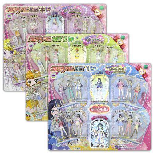 아이윙스 12000 플라워링하트 체인징카드세트 코디놀이카드