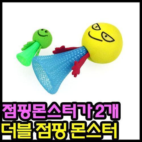 더블 점핑몬스터(놀이터)/장난감 점핑 어린이선물 아동선물