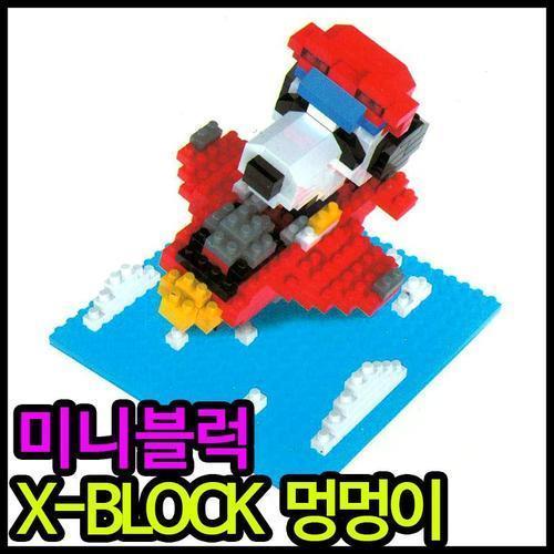 미니블럭 x-block xj-9555~9560/멍멍이 나노 블록 어린이선물