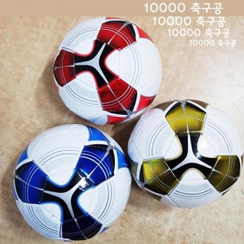 아이윙스 10000 축구공 5호공 월드컵공인구사이즈 연습및교재용축구공
