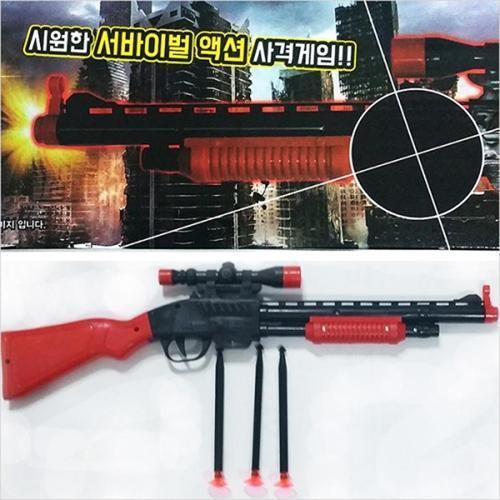 아이윙스 2000 스나이퍼 다트총 다트건 슈팅게임