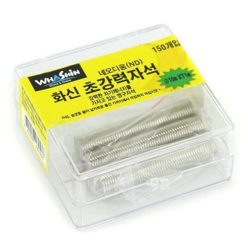 아이윙스 화신 초강력자석 네오디움 150개입 10mm 1t