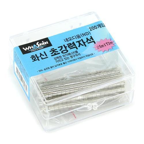 아이윙스 화신 초강력자석 네오디움 200개입 5mm 3t