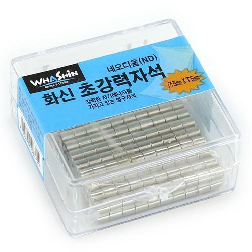 아이윙스 화신 초강력자석 네오디움 200개입 5mm 5t