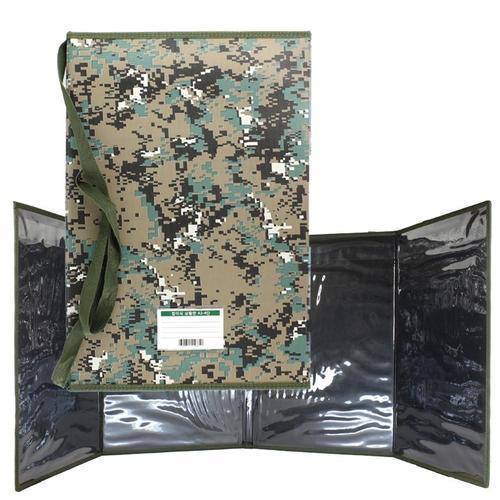 아이윙스 a3 4단 접이식 상황판 밀리터리 군인용품 디지털무늬