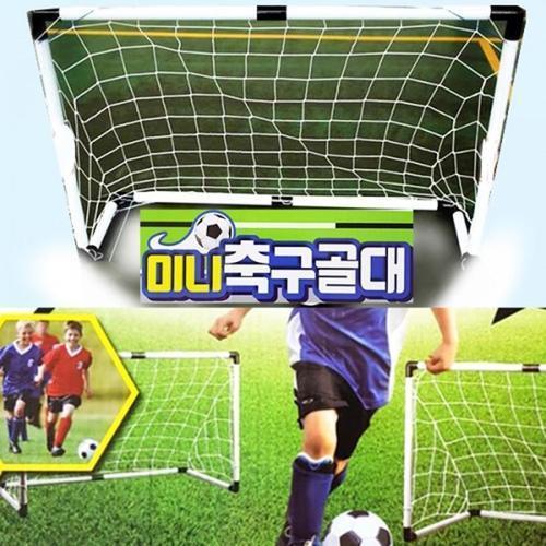 아이윙스 30000 미니 축구골대세트 골대2 네트2 공 펌프