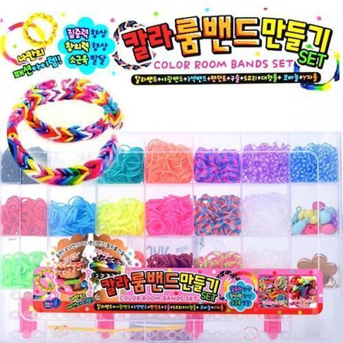 아이윙스 10000 칼라 룸밴드 만들기세트 팔찌 반지 공예세트