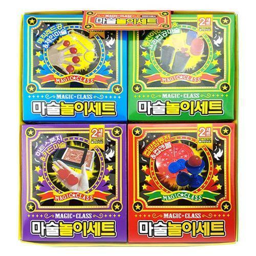 아이윙스 2000 마술놀이세트 어린이집 유치원 장기자랑