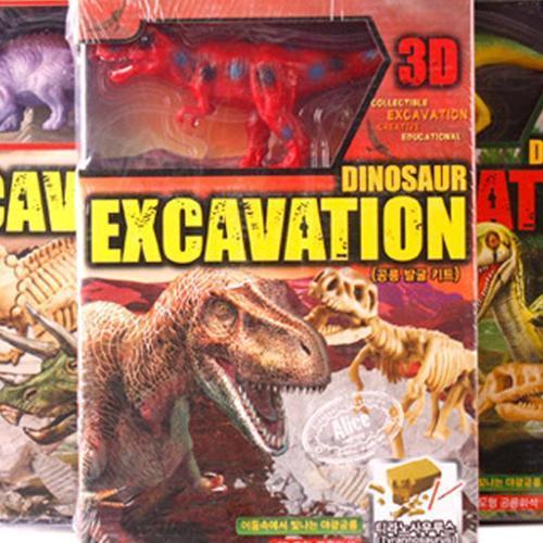 아이윙스 12000 공룡 화석발굴키트 야광 발굴체험학습