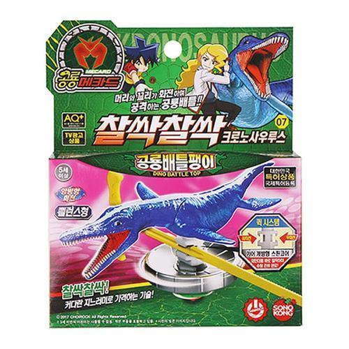 아이윙스 공룡메카드 공룡배틀팽이 찰싹찰싹 크로노사우루스