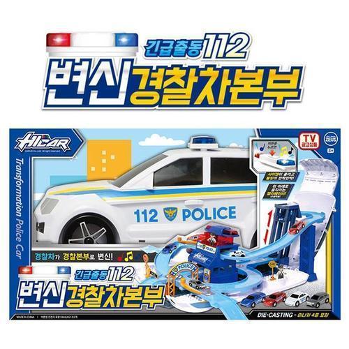 아이윙스 하이카 긴급출동 112 변신 경찰차 본부