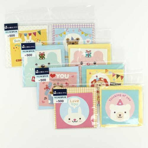 아이윙스 500 바른손 동물캐릭터 축하카드a 2본 세트 생일카드