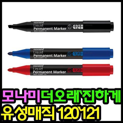 12000 생잉크 유성매직(모나미) 12개/유성펜 매직펜 매직