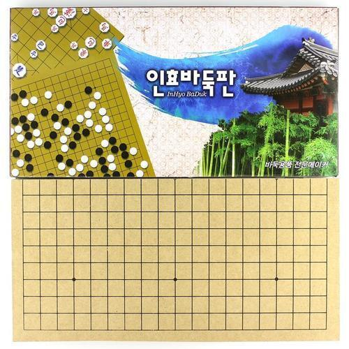 아이윙스 9000 인효 접이식 바둑판 장기판 IH-12