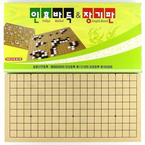 아이윙스 11000 인효 접이식 바둑판 장기판 15mm