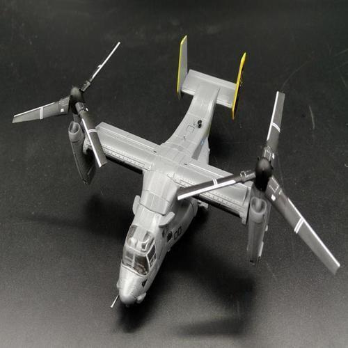 아이윙스 iwp v22 osprey 오스프리 vstol 수직이착륙 수송기 해군