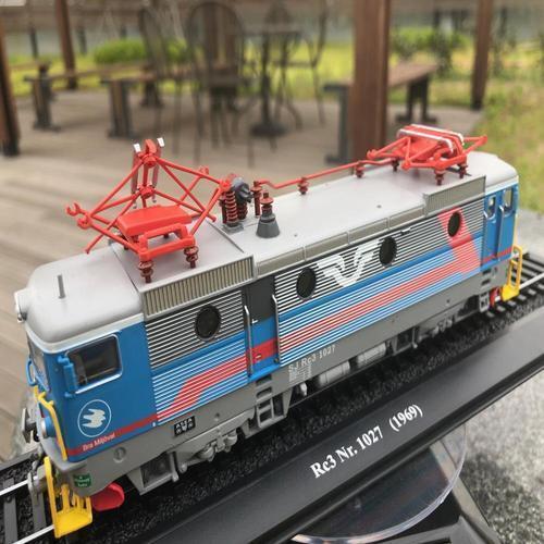 아이윙스 iwp rc3 기관차 열차 기차 모형 고속철 ktx 철도 7153119