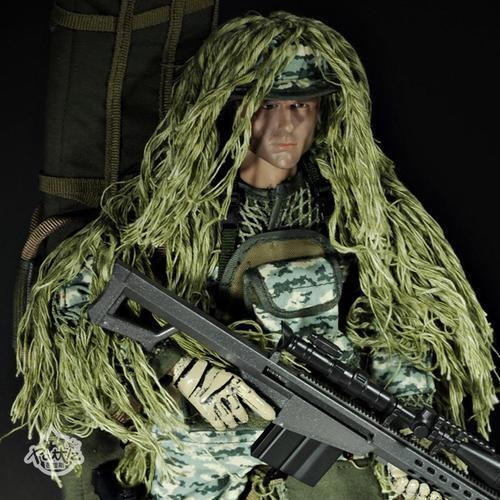 아이윙스 iwp camouflage sniper 얼룩무늬 스나이퍼 저격수 nb07b