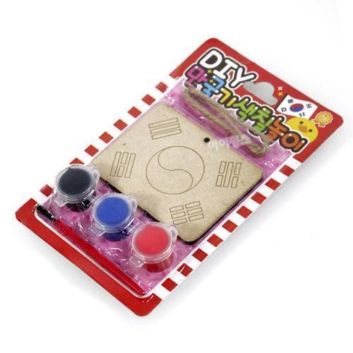 아이윙스 1000 diy 만국기 색칠놀이 색칠공부 어린이집 유치원 단체선물