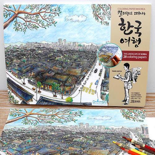 아이윙스 컬러링페이퍼 한국여행 색칠공부 컬러링북 3d입체퍼즐사은품